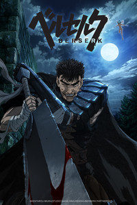 Berserk is a featured show.