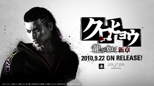 Yakuza Drama Series as a Drama Series Starting