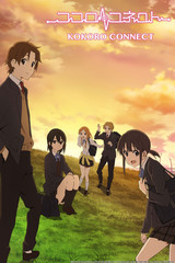 Kokoro Connect