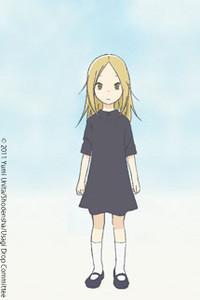 Rin Kaga