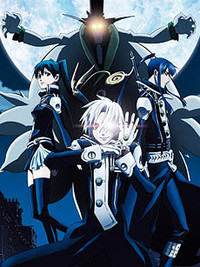 D Gray-man