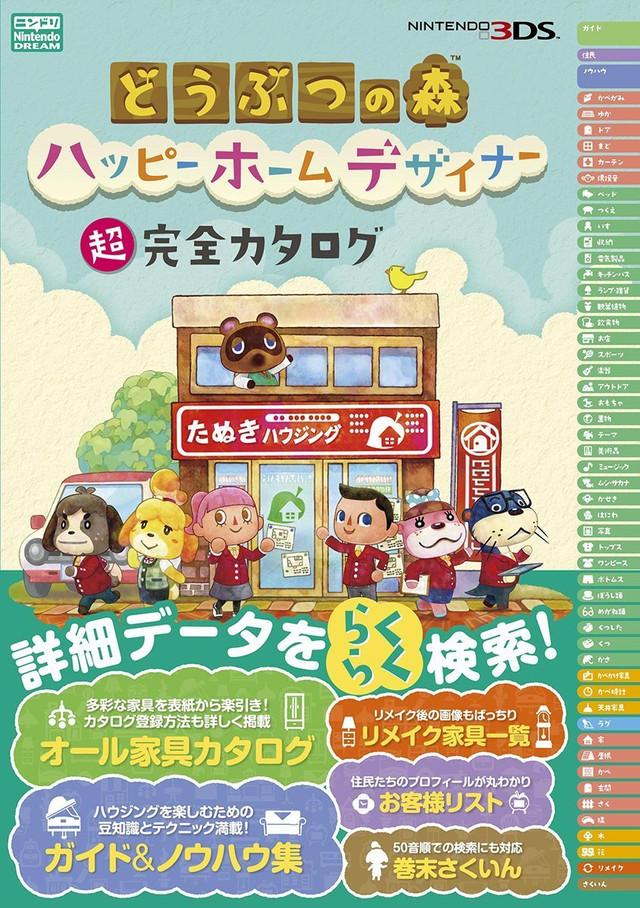 Crunchyroll Famitsu Wins With Largest Animal Crossing Happy