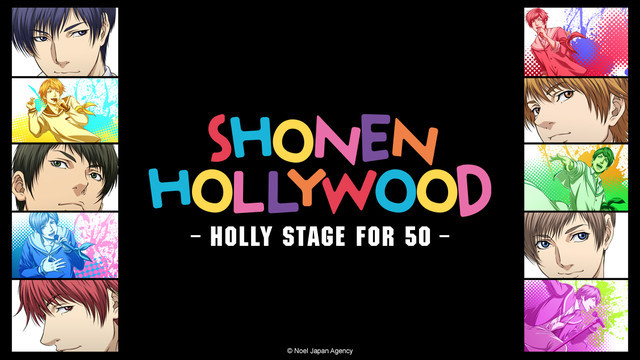 SHONEN HOLLYWOOD -HOLLY STAGE FOR 50-