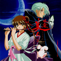 Section23 Affiliated Sublabel Maiden Japan Has Announced The Acquisition Of Former Tokyopop Anime License Vampire Princess Miyu TV