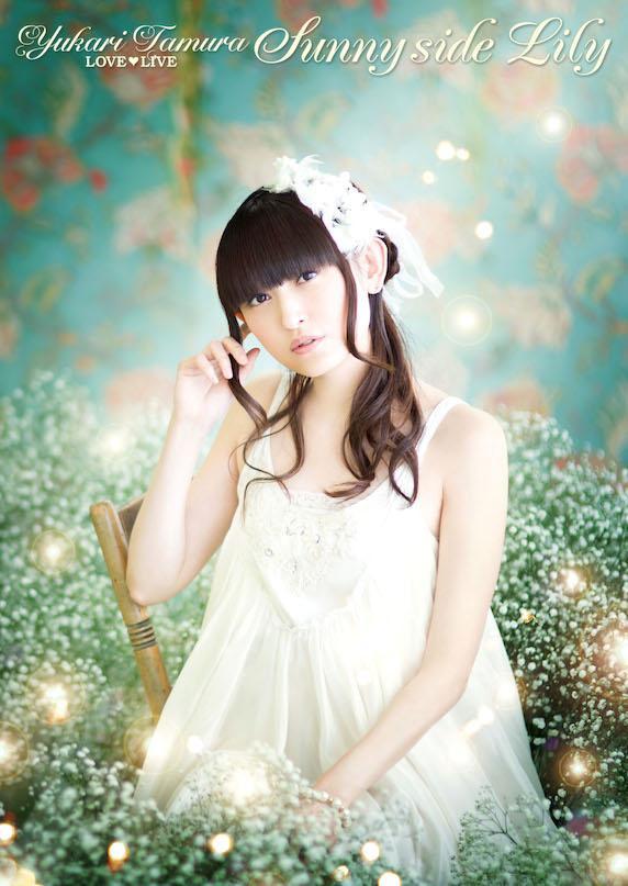 Crunchyroll Video 1st Preview For Yukari Tamura S