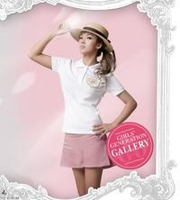 Kim Hyo Yeon