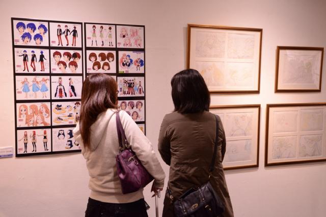 utena exhibit