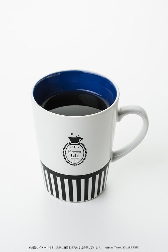 Mug Funtom Funtom Butler Cafe Black Mug Cafe Black Nwn0XO8Pk