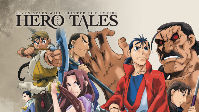 Funimation Hero Tales