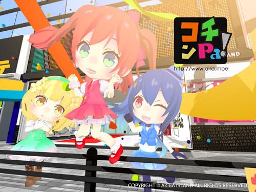 Pile, Kana Hanazawa, and Yuka Iguchi Star in Super Short Form TV ...