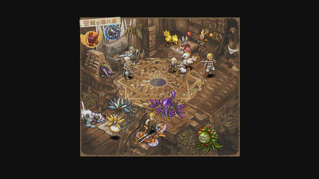 Final Fantasy Xii The Zodiac Age, Adventure Awaits Trailer 1.04 Update Tomorrow