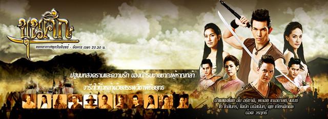 Khun Seuk / 2012 / Tayland