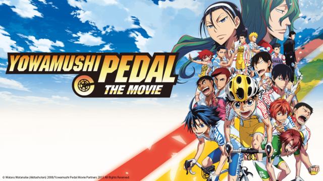 ผลการค้นหารูปภาพสำหรับ Yowamushi Pedal The Movie