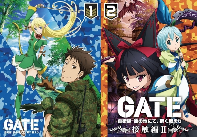 anime gate