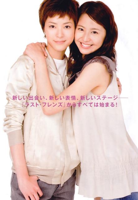 Japanese Lesbian Drama 65