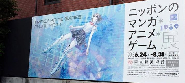 images?q=tbn:ANd9GcQh_l3eQ5xwiPy07kGEXjmjgmBKBRB7H2mRxCGhv1tFWg5c_mWT Trends For Anime Art Exhibit @koolgadgetz.com.info