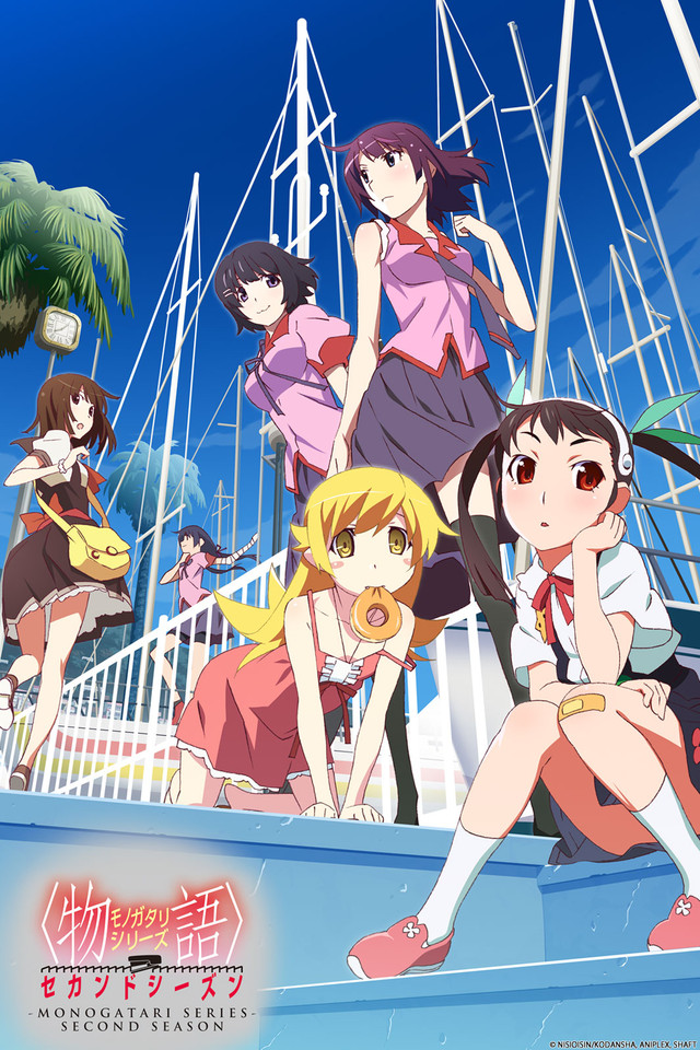 Crunchyroll - Monogatari Second Season Full episodes streaming online