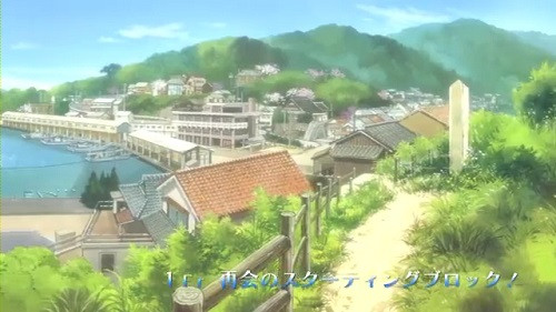 Free Anime Takes Place In Iwami Cho Tottori Prefecture Japan