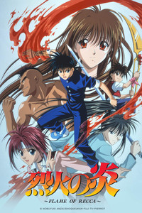 Flame of Recca (Dub) is a featured show.