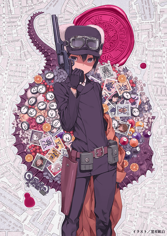 New Kino no Tabi TV key