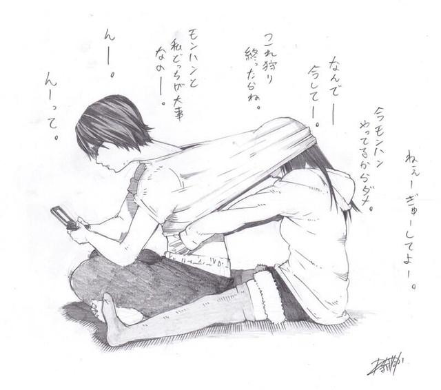 Anime Magazine: Violent Relationship Manga a Hit on Twitter