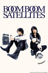 Boom Boom Satellites