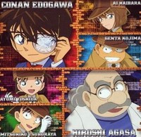 Detective Conan: A Challenge from Agasa! Agasa vs Conan and the Detective Boys