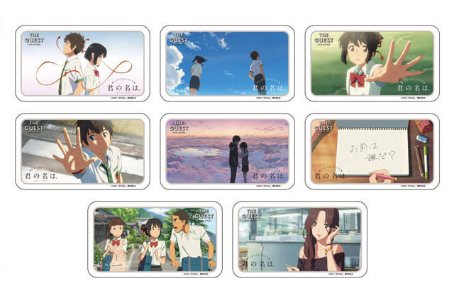Your Name coaster