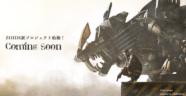 crunchyroll new zoids project teased on takara tomy s website