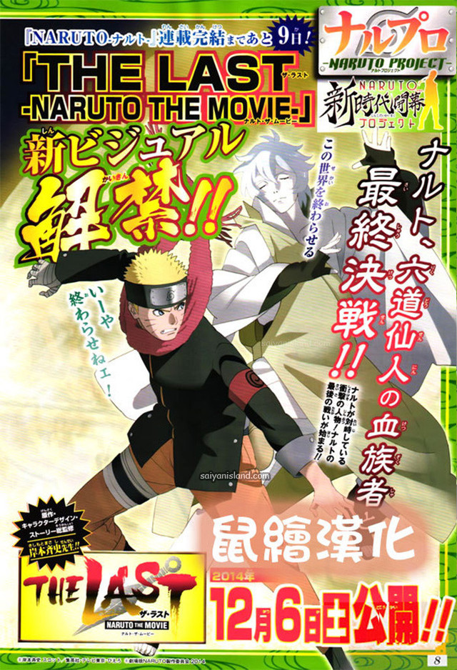 Naruto Sage Of The Six Paths Crunchyroll - Latest &...