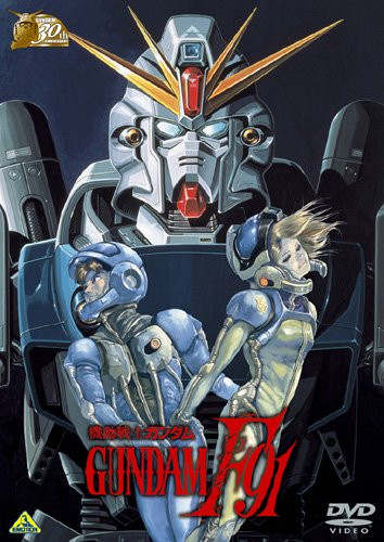 """Crunchyroll                                                    """"Char's Counterattack"""" Tops Gundam Series Popularity Poll      Recommended Article"""