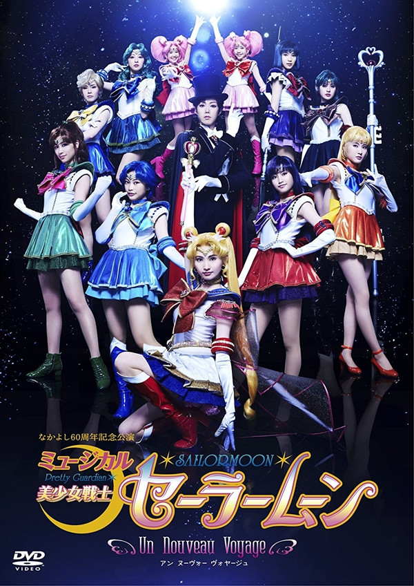 "Crunchyroll - Check Out Key Visual for ""Sailor Moon -Le ..."