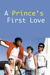 Princes First Love