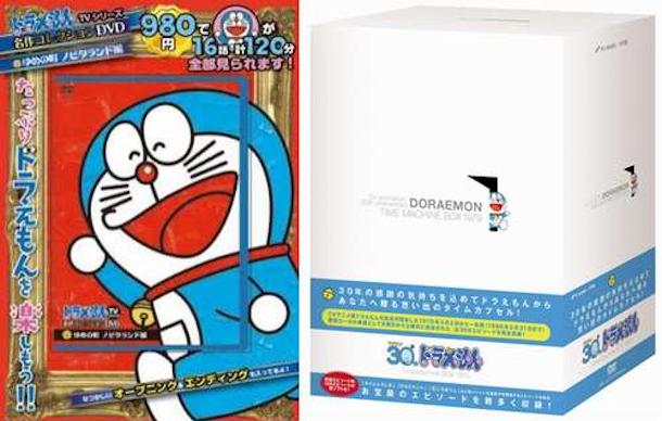 Crunchyroll Polémica En Los Dvds De Doraemon Por La Palabra Condón