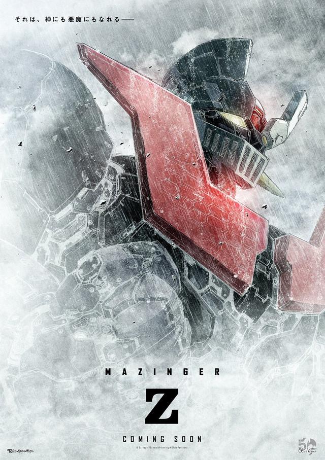 New Mazinger Z poster