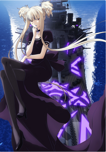 crunchyroll - video  3rd pv and new character visuals for  u0026quot arpeggio of blue steel