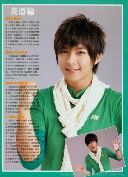 Aaron yan and gui dating 6