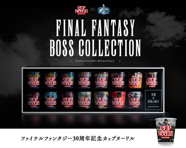 Final Fantasy XV Episode Gladiolus Release Date Announced