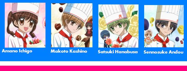 Crunchyroll - Yumeiro Patissiere: Bakery - Group Info