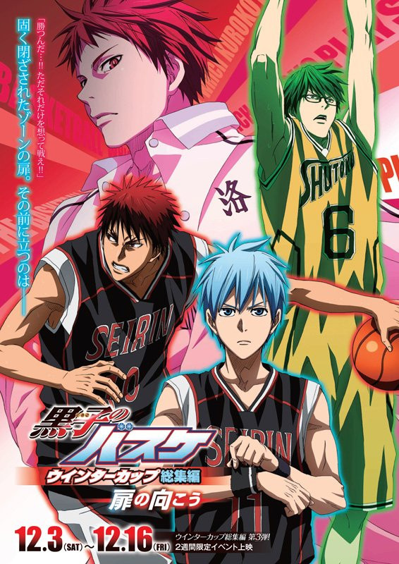 Кадры из фильма баскетбол куроко 4 сезон 1