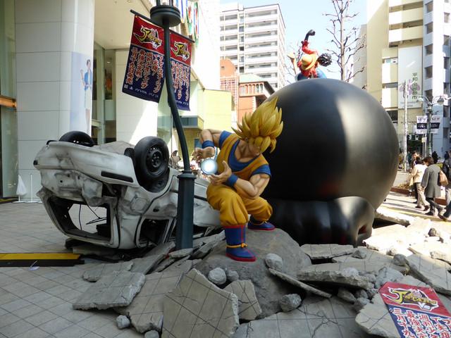 Shonen Jump 45th anniversary: Life-Sized Goku vs Luffy 7dff3c70e58ee367f12cf0d0cdb7ffce1395091668_full