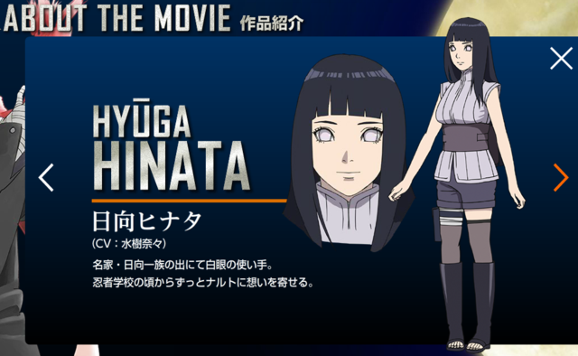 Crunchyroll Latest Look At The Last Naruto The Movie Character