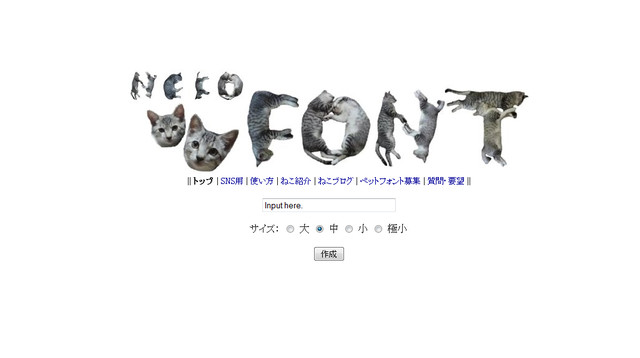 Crunchyroll try the cat font generator Cute font generator free