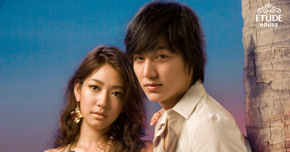 is lee min ho and park shin hye really dating Park shin hye confesses to being in sneaky lee min ho , just to see knetz if they really are dating lying is just a nuisance for them both when it.