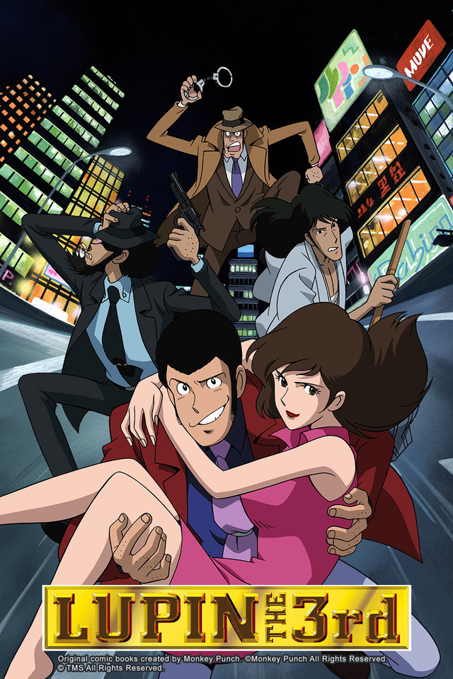 Lupin the Third Part 2