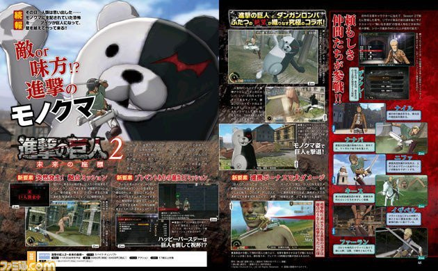 crunchyroll monokuma from danganronpa goes colossal in attack