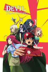 The Devil is a Part-Timer!