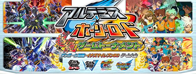 Nuevo Anime de Danboru Senki para el 30 de marzo. 85ec9bf9c1b4cc29033ec3bcbe95b9721361043334_full