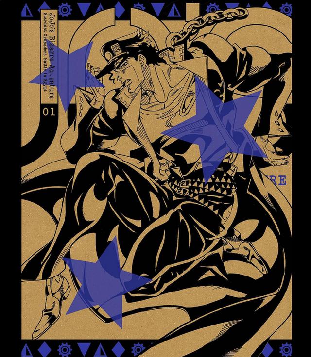 Stardust Crusaders Art