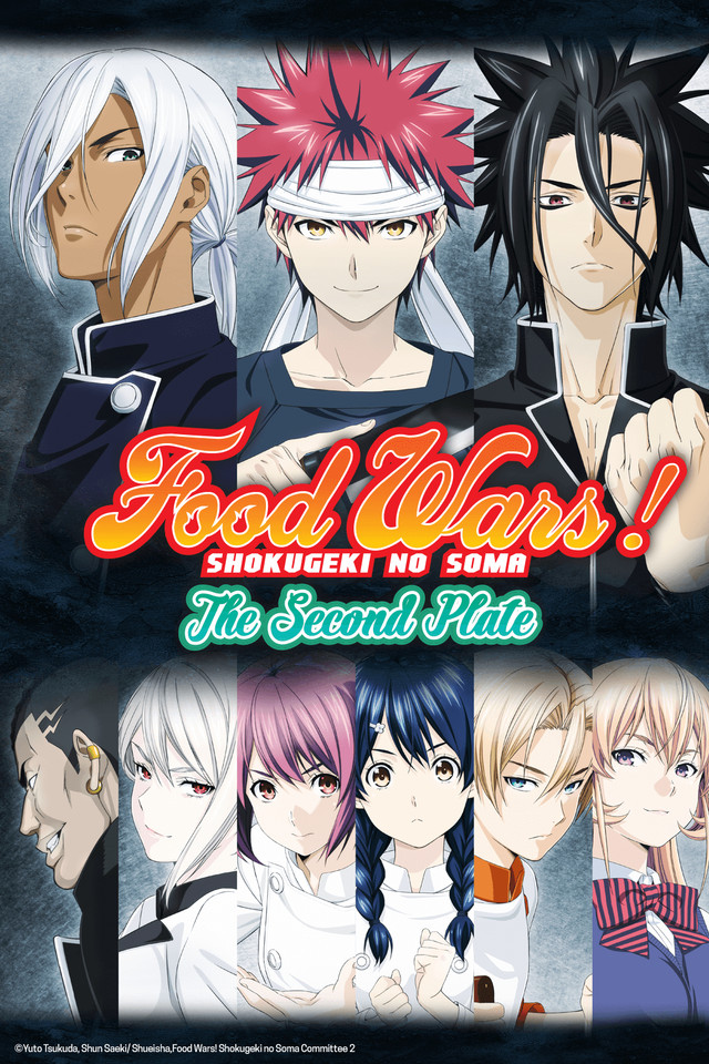 food wars staffel 3 ger sub